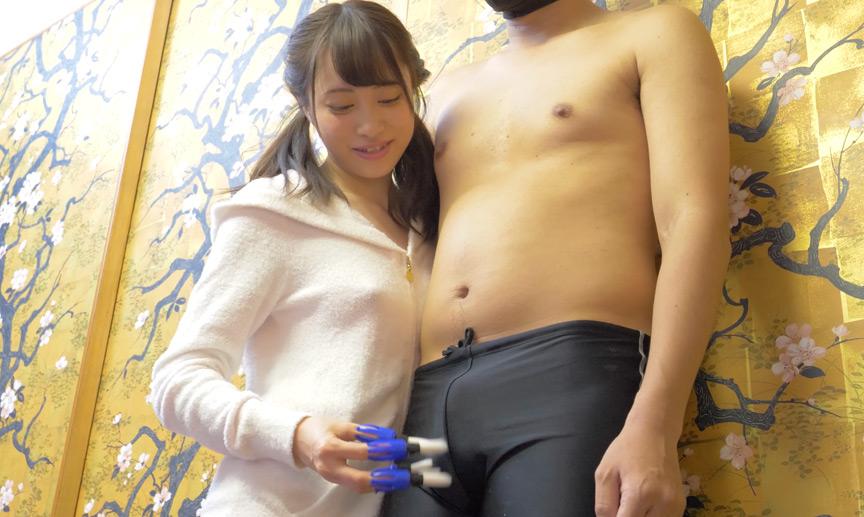人気モデル 桐山結羽ちゃんのM男くすぐり!サムネイル06