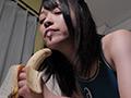 南梨央奈の極エロ舌でバナナ舐めツバかけ&脇くすぐり!のサムネイルエロ画像No.8