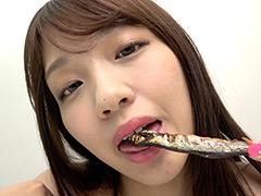 フェチ:大人気女優 木下ひまりチャンのししゃも舐め&咀嚼!!
