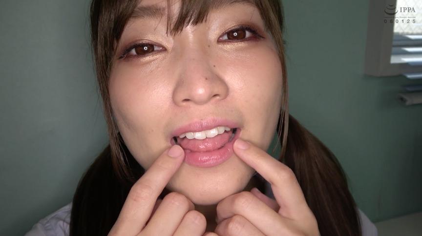 星あめりチャンの口内観察・M男に顔舐め唾シャワー 画像 3