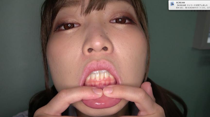 星あめりチャンの口内観察・M男に顔舐め唾シャワー 画像 6