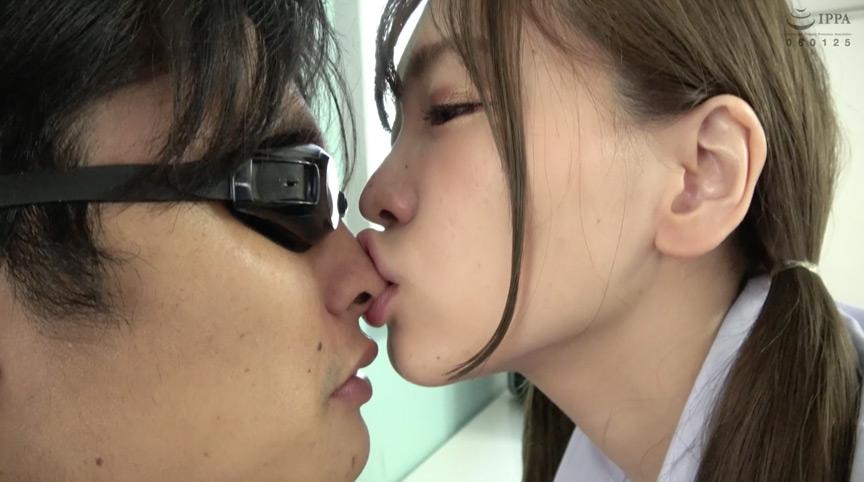星あめりチャンの口内観察・M男に顔舐め唾シャワー 画像 14