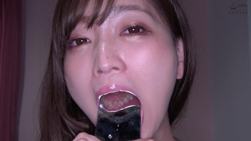 星あめりチャンの歯観察&電マオナニー!!! 画像 9