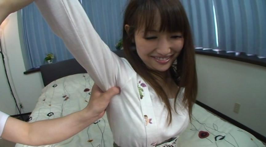 ムラムラしちゃう可愛い女の子のワキの下 画像 4