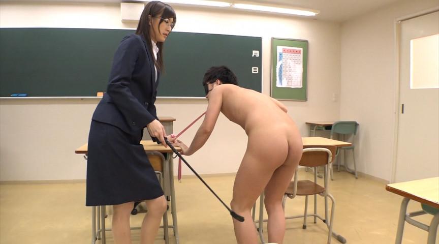 M男遊戯学園生活 神波多一花