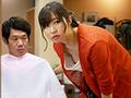[aknr-0853] 胸チラに気付かず働く美人店員