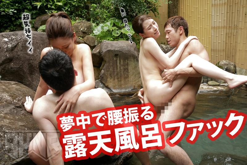 温泉に来た巨乳女子を強制混浴!のサンプル画像
