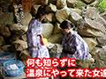 温泉に来た巨乳女子を強制混浴!-0