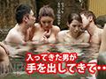 温泉に来た巨乳女子を強制混浴!-1