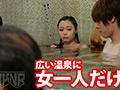 温泉に来た巨乳女子を強制混浴!-5