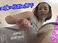 美女の唾液を味わう特濃ベロキス手コキ-4