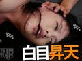 勤務女子 働く女性のイキ方 受付嬢 雪奈24歳は白目イキ-6