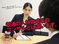 大人のしつけ 人材育成コンサルタント SARYU【2】