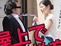 大人のしつけ 人材育成コンサルタント SARYU【4】