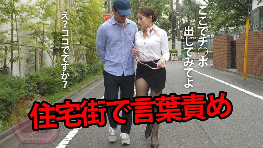 ド・M性感フェチ倶楽部3 罵倒・拘束・乳首責め 画像 1