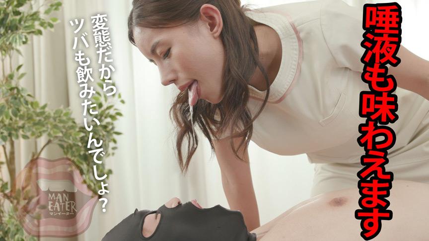 ド・M性感フェチ倶楽部3 罵倒・拘束・乳首責め 画像 5