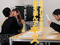 中途採用初日にキス魔に遭遇 超接近見つめ合い接吻痴女のサムネイルエロ画像No.3