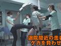 MANE-044 強制入院病棟 ~退院させてくれない看護師たち~ 無料画像8