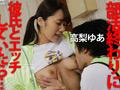 交際禁止校で違反した生徒 彼氏の目の前で胸糞NTR-4