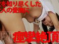 交際禁止校で違反した生徒 彼氏の目の前で胸糞NTRのサムネイルエロ画像No.7