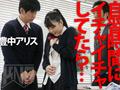 交際禁止校で違反した生徒 彼氏の目の前で胸糞NTR-8