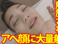 ねっとり焦らしプレイでおねだりチ○ポ乞い 咲乃小春-9