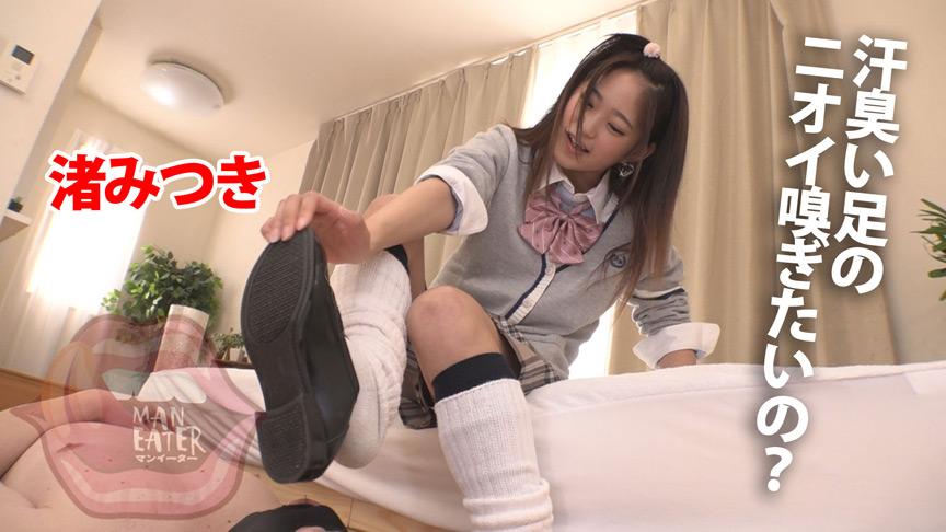 永井マリア AV女優