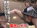 脚のニオイを嗅がせる女-9