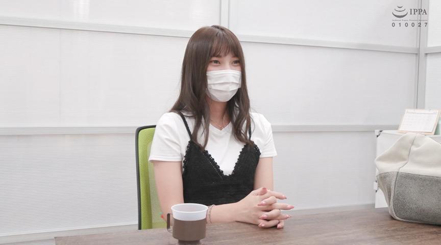 【素人面接】 学校に黙ってAV出演 夏希 21歳 専門学生【サムネイム01】