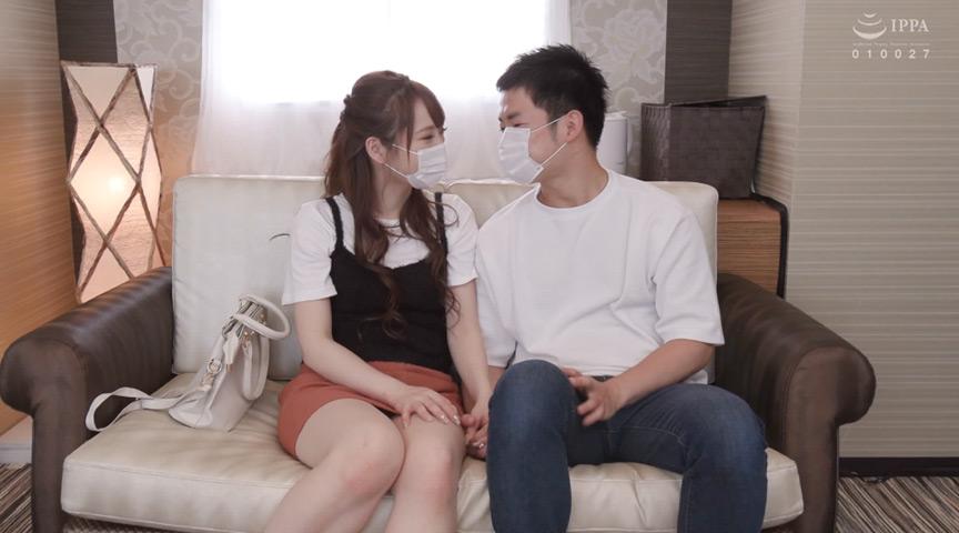 【カップルNTR】 彼氏の目の前で彼女を寝取る (22歳 雑貨屋店員 みなみちゃん) 1枚目