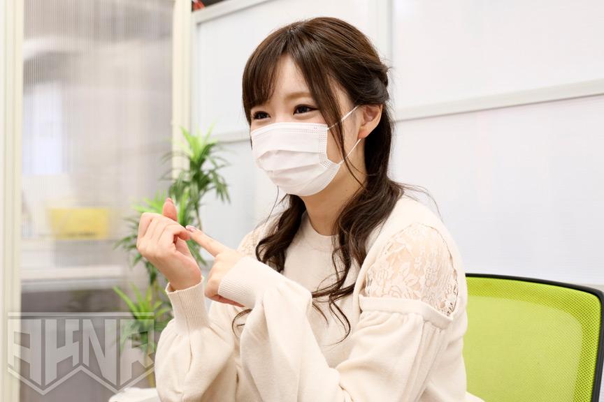 IdolLAB | aknr-0945 【素人面接】 会社に黙ってAV出演 のの 24歳 歯科衛生士