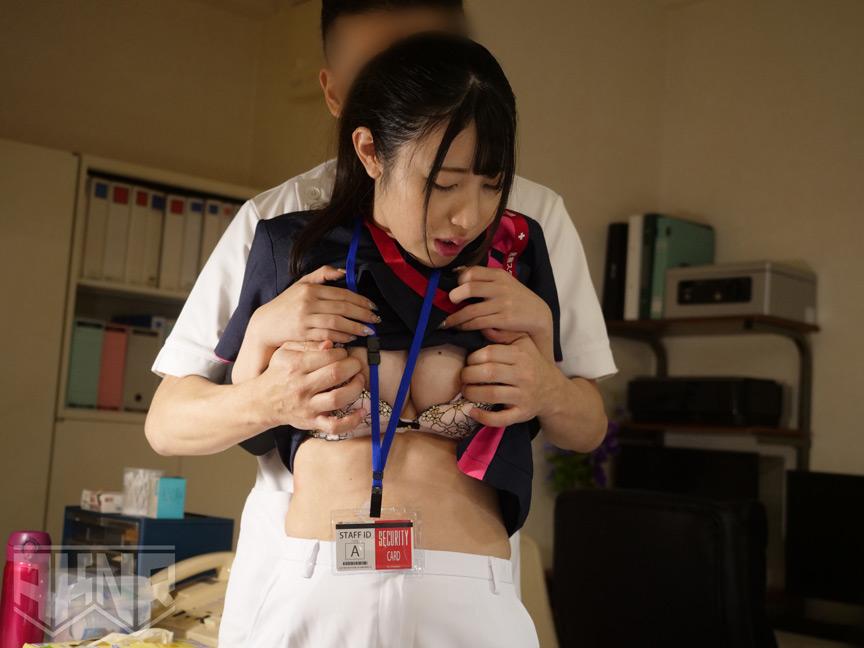 【職場でヤレる女】 看護師(22歳) しずかちゃん 画像 5