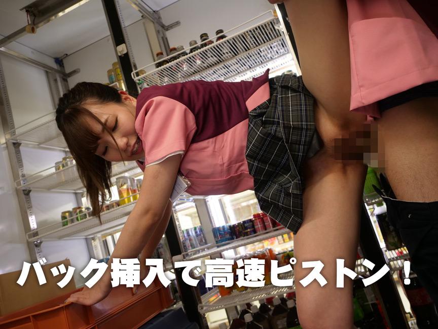 【職場でヤレる女】 J系(18歳) かんなちゃん 画像 4