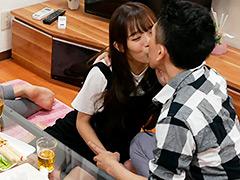 KDK【くどき】 親友の彼女 大学生 ほのか 20歳