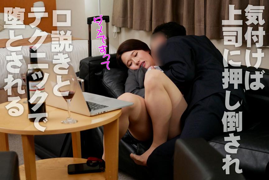 IdolLAB | aknr-0982 KDK【くどき】 営業部 5年目 はるか 27歳