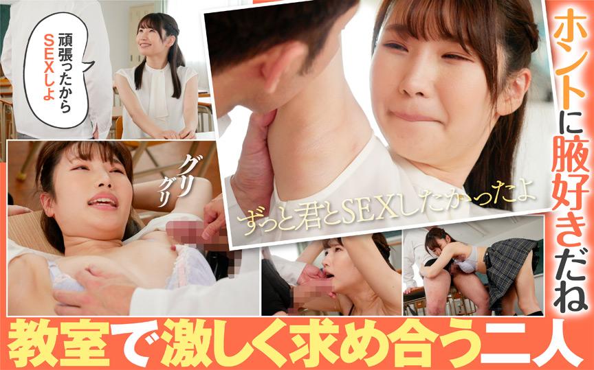 【ワキコイ】きみは私の腋に恋してる 画像 7