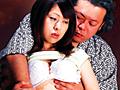 義父と嫁3