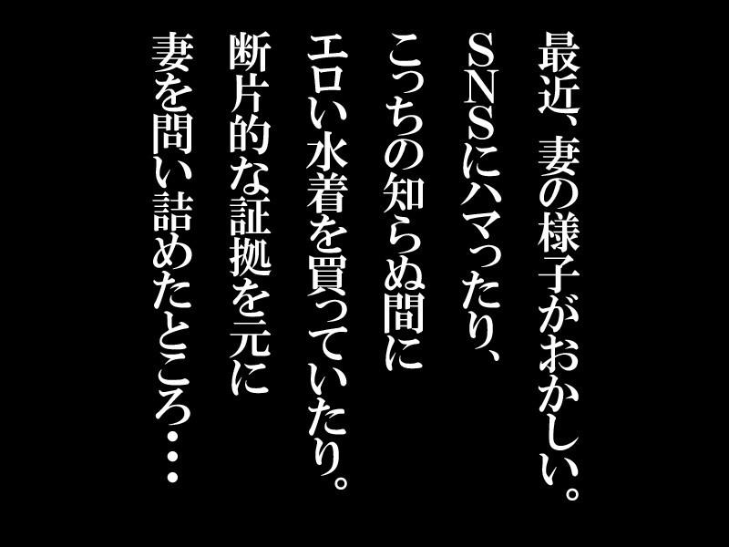 不倫セックスの一部始終を語りはじめた妻 篠田ゆう 画像 1