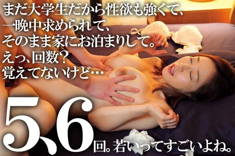 不倫セックスの一部始終を語りはじめた妻 篠田ゆう 画像 3