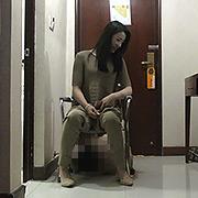 中国超美人深セン妍妍の専属便器になった
