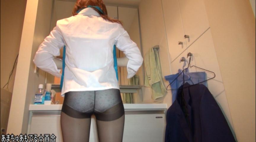 じぇいけいレイヤー檸檬ちゃんを平●唯コス着せて生ハメしちゃいました01 制服編 1枚目