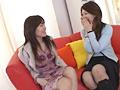 Fetish Lesbian32 松本亜璃沙&翔田千里-0