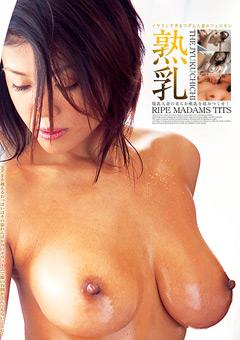 【小泉秋穂動画】熟乳-爆乳人妻の柔らか軟乳を揉みつくせ! -熟女