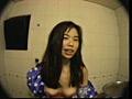 復刻限定版『大浣腸』シリーズコレクション VOL.5 画像 4