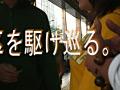ザ・ナンパスペシャル 東京23区巡り その2