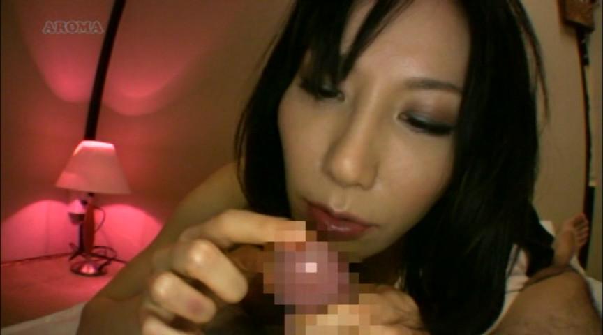 色情妻の誘惑 有沢実紗