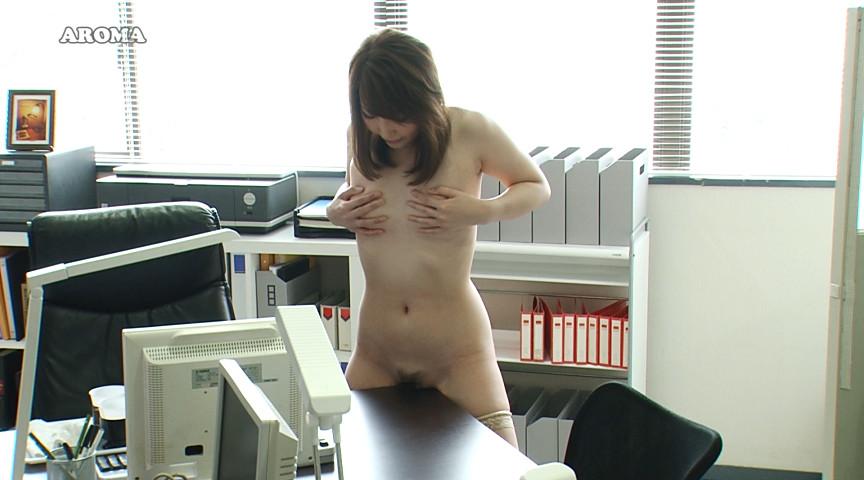 全裸角オナニー4 の画像20