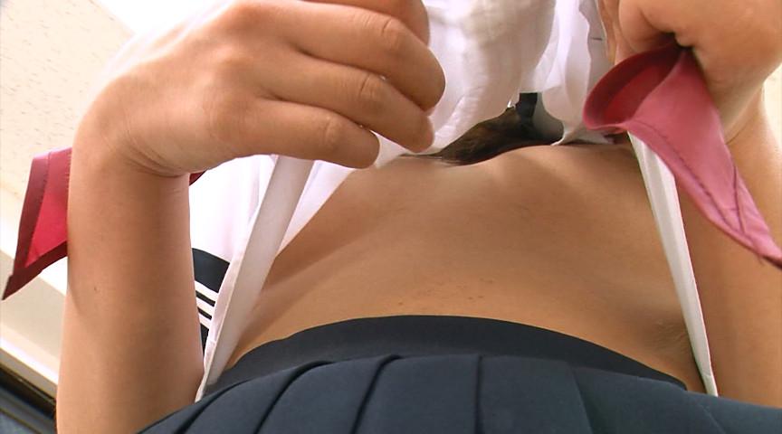 胸チラ挑発 ノーブラ勃起乳首2