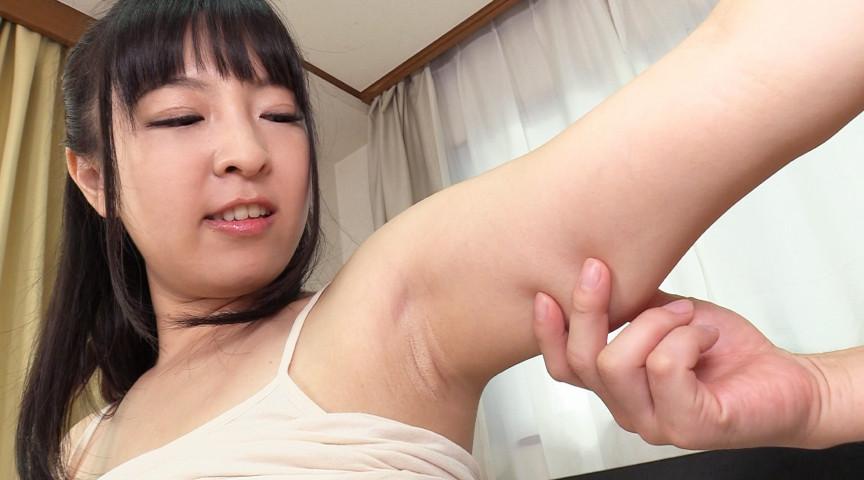 横乳と二の腕のいちばん柔らかいところにち○ぽ挟んで