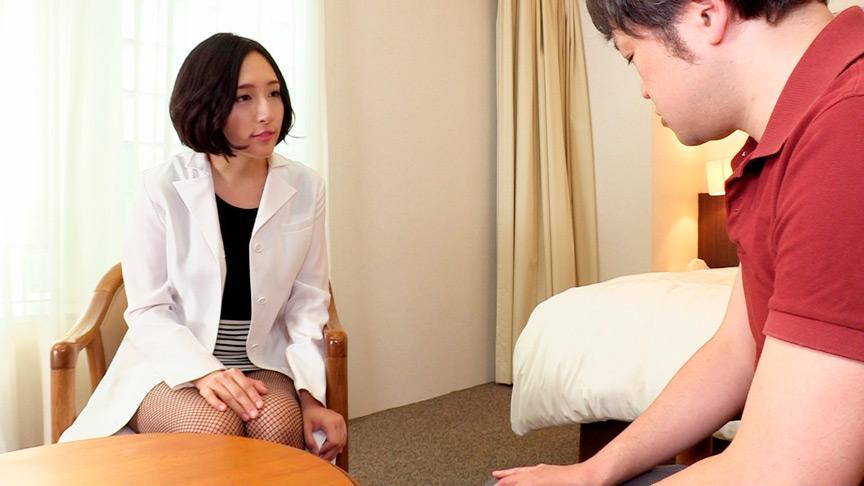 乳首舐め美人カウンセラーのお悩み相談室 画像 13